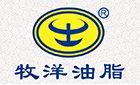 安徽牧洋油脂有限公司最新招聘信息