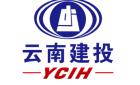 云南省建筑工程設計院