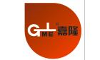 浙江嘉隆机械设备有限公司