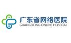 广州市增城济慈康复医院