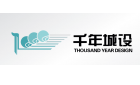 上海千年城市规划工程设计股份有限公司西北设计院