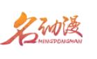 广州名动教育咨询有限公司最新招聘信息