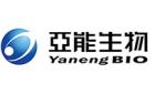 亚能生物技术(深圳)有限公司