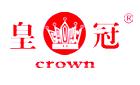 中山市皇冠膠粘制品有限公司