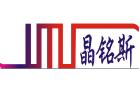 广州晶铭斯玻璃制品有限公司
