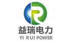 杭州益瑞電力科技有限公司