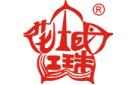 广州花城珠江电缆有限公司