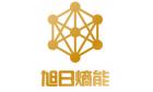 深圳市旭日熵能新能源有限公司最新招聘信息
