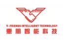 武漢惠朋智能科技有限公司