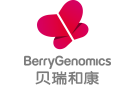 北京贝瑞和康生物技术有限公司