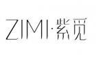 上海属我食尚企业发展有限公司