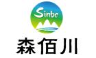 北京森佰川工程咨询有限公司