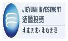 北京潔源新能投資有限公司