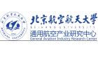 北京星空通用航空產業研究發展有限公司