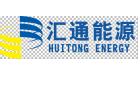 山东汇通能源利用集团有限公司