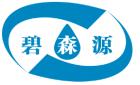 湖南碧森源节能环保股份有限公司