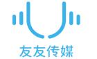 广州友友传媒科技有限公司