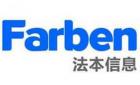 深圳市法本信息技术股份有限公司最新招聘信息