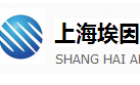 上海埃因电线电缆有限公司