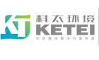苏州科太环境技术有限公司