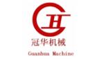 徐州冠华机械制造有限公司