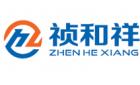 江苏祯和祥新材料科技有限公司最新招聘信息