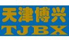 天津博兴工程管理有限公司