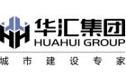 华汇工程设计集团股份有限公司合肥分公司
