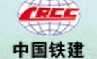 中铁第四勘察设计院集团有限公司海南分公司