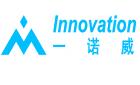 深圳市一诺威科技有限公司