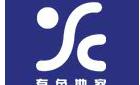 贵州有色地质工程勘察公司厦门分公司