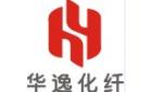 浙江安吉华逸化纤无限公司