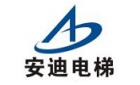 深圳市安迪电梯有限公司