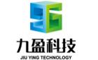 天津九盈科技发展有限公司