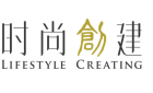 时尚创建商务咨询(上海)有限公司最新招聘信息