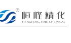 江苏恒峰精细化学股份有限公司