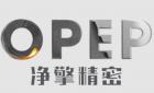 深圳市净擎精密机械有限公司