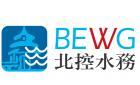 北控水务集团华南区域事业部