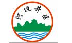 贵州利泰矿业有限责任公司金佳矿河边井区
