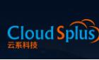 广州云系信息科技有限公司