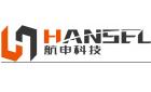 江苏航申航空科技有限公司