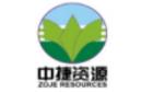 中捷资源投资股份有限公司最新招聘信息