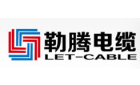上海勒腾特种电线电缆有限公司最新招聘信息