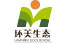 成都环美园林生态股份有限公司