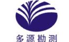 广州多源勘测有限公司
