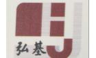 广州市弘基市政建筑设计院有限公司东莞分公司