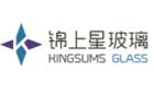 长沙锦上星玻璃科技有限公司