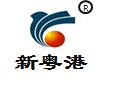 陝西粵港特殊玻璃技術有限公司