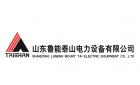 山东鲁能泰山电力设备有限公司