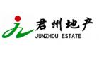广宁县君州房地产有限公司